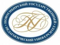 Новосибирский государственный педагогический университет приглашает абитуриентов!