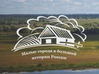 Конкурс эссе и маршрутов «Моей страны забытые истоки»