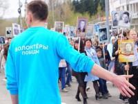 «Волонтеры Победы» объявили набор добровольцев ко Дню Победы