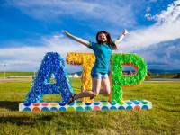 Началась регистрация на молодежный форум АТР