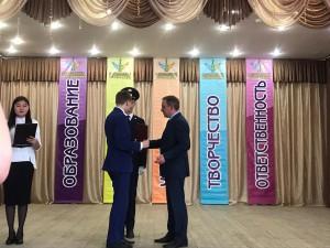 Премии талантливой молодежи вручили в Республике Алтай