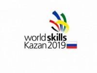 WorldSkills Russia открывает отбор лидеров изменений для участия в чемпионате мира в Казани