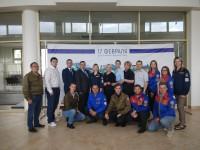 Заседание Штаба студенческих отрядов Сибирского федерального округа