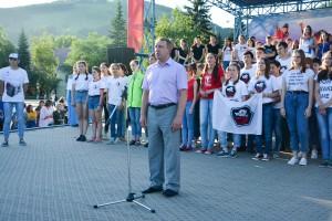 День молодёжи прошёл в Республике Алтай