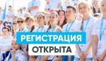 Всероссийский межнациональный форум-лагерь «МежнацLeader»