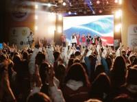 На второй смене форума «Территория смыслов» участие принимает делегация из Республики Алтай
