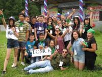 Молодёжный образовательный форум «Алтай» пройдёт в регионе