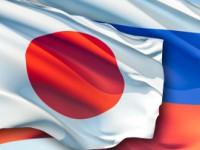 Японо-Российский молодежный форум