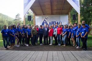 Форум «Алтай» собрал более 100 участников