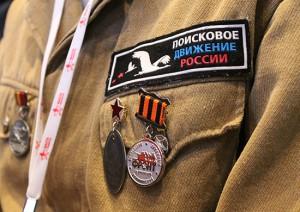 Началась регистрация на закрытие Всероссийской акции «Вахта Памяти-2018»