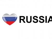 В России стартует III-й Межрегиональный конкурс «Чемпионат по развитию внутреннего туризма «I LOVE RUSSIA» на английском языке