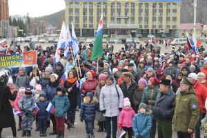 День народного единства отпраздновали в Республике Алтай