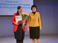 В Республике Алтай подвели итоги Года добровольца