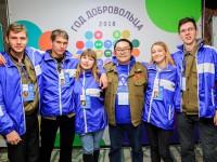 Студенты из Республики Алтай приняли участие во II Всероссийский форуме участников Всероссийской патриотической акции «Снежный десант РСО»