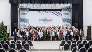В Москве прошёл Всероссийский семинар для специалистов сферы патриотического воспитания