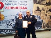 Поисковики Республики Алтай вернули награду в семью погибшего солдата