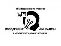 Продлен прием заявок на конкурс проектов «Молодежные инициативы – развитию города»