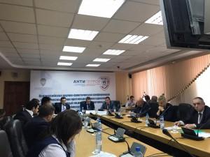 Красноярск:«Современные системы безопасности – Антитеррор»
