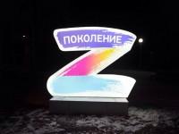 Прием заявок на III Всероссийский патриотический межнациональный лагерь молодежи «Поколение»