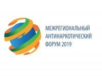 Межрегиональный антинаркотический форум пройдет в городе Ханты-Мансийске