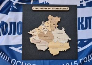 Молодёжный клуб РГО на базе Алтайского республиканского отделения Общества объявляет о начале приема заявок на участие в Чемпионате по скоростному сбору спилс-карт в Республике Алтай.
