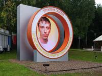 В Московской области завершилась образовательная смена «Экосреда-ИТ»