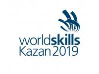 45 мировой чемпионат по профессиональному мастерству по стандартам «Ворлдскиллс» в г. Казань