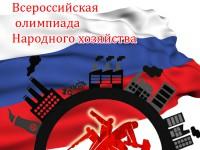 Молодежь Республики Алтай может принять участие на всероссийских и международных олимпиадах