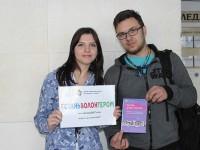 Стань волонтером Всемирного фестиваля молодежи и студентов