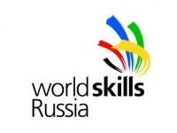 Региональный чемпионат «Молодые профессионалы» пройдет в Республике Алтай