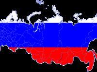 О России и регионах