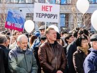 В Горно-Алтайске прошла акция «Вместе против террора»