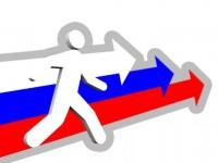 В Республике Алтай проходит I Региональный форум специалистов сферы молодежной политики «ВектоРА»