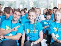«Балтийский Артек» вновь соберет молодых педагогов со всей страны на профильной смене!