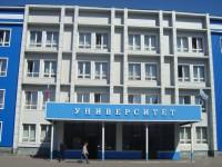 Рекорды приемной кампании установил Горно-Алтайский госуниверситет