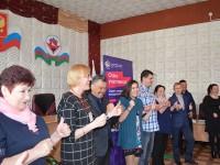 Региональный форум специалистов сферы молодежной политики «ВЕКТОРА» переехал в Онгудайский район