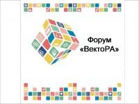 Форум «ВектоРА» пройдет в Горно-Алтайске