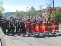 День Великой Победы отпраздновали в Горном Алтае