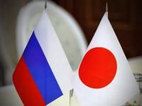Прими участие в Российско-Японском молодежном форуме