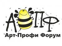 «Арт-Профи Форум 2021»