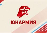 Республиканский конкурс на лучшую организацию юнармейского отряда и воспитанника Юнармии Республики Алтай