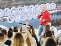Сбербанк запустит образовательную онлайн-платформу для предпринимателей
