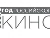 В Горно-Алтайске проводится акция «Ночь кино»