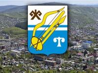 В Горно-Алтайске отпразднуют День города