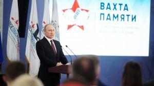 В Москве состоялось открытие Всероссийской акции