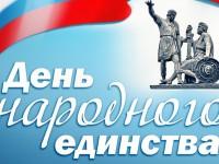 В Горно-Алтайске волонтеры проведут акции в День народного единства