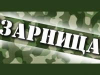 4 декабря 2019 года в Майминской школе №2  прошла внутришкольная командная военно-патриотическая игра «Зарница»