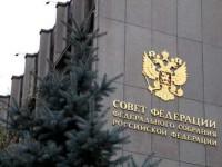 В Москве пройдет заседание Палаты молодых законодателей при Совете Федерации