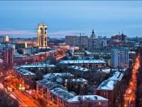 В Воронеже пройдет VIII Всероссийский форум «Здоровьесберегающее образование: опыт, проблемы, перспективы развития»