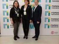 Делегация из Республики Алтай приняла участие в образовательной программе для кураторов молодежной политики в регионах Российской Федерации «Голос поколения»